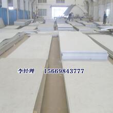 广州联众316L不锈钢板_现货供应图片