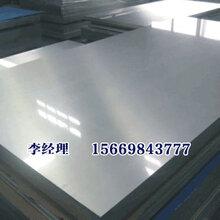 温州厂家供应拉丝表面321不锈钢板图片