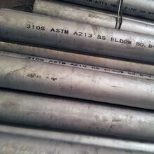 供应2520耐热不锈钢管规格齐全
