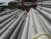 300目抛光管不锈钢钢管生产厂家卫生管厂家