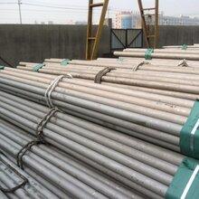 结构用管TP304不锈钢无缝管和焊管哪个性价比高