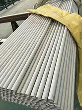 304不銹鋼管GB/T14976-2012標準衛生無縫流體管道規格全