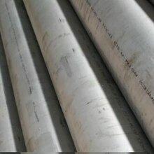 宁波2205不锈钢管任意规格零切10020