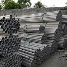 嘉定2205不锈钢管无缝钢管10020