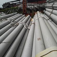 304不锈钢管厂家有哪些华盾钢业6.350.89不锈钢管