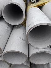 DN32不锈钢管厚壁34-35-36mm小口径厚壁管厂家现货供应
