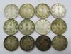 上饶大清银币古钱币鉴定交易1585-9578-581