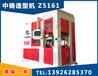 广东全自动造型设备全自动震压造型机器厂家-中铸机械