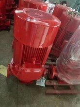 厂家供应3C认证消防泵ISG离心泵100-250扬程