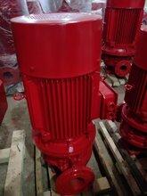 消防泵成套设备XBD4/15消防泵流量图片