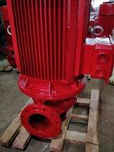 消防泵选型XBD5.1/30G-L?#35745;? />                 <span class=