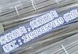 烤烟烟夹,云南烤烟烟夹,MS-YJ密集烤房控制器,昆明,山东,贵州,四川,甘肃