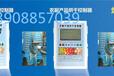 密集烤房控制全球,贵州重庆辣椒烘干控制器烘干设备