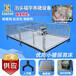 沧州保育床特点保育床使用有什么优势福宇养猪设备有限公司