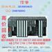 福建高价回收西门子PLC触摸屏AB模块新旧不限