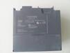 回收西门子PLC触摸屏等工控产品不限新旧