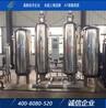 嘉宇高純度食品級制氮裝置PSA制氮機