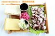 章丘黄家烤肉丨烤肉焖饭丨烤肉拌饭教学
