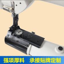 廠家直供新疆沙發安全氣囊皮革厚料雙針車