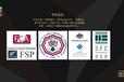 金殿环球金融投资集团