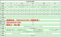 黑龙江中远商品农中盘是个稳定的现货大宗平台