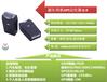 GPS定位器超长待机gps定位器车载防盗器报警器祺宝徕科技厂家直销