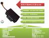 宽电压9-100VGPS定位器车载防盗器报警器