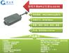 3g定位器车载gps定位器汽车防盗器宽电压9-100V报警器