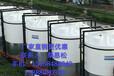 10噸15噸加藥箱外加劑儲罐pe塑料桶防腐蝕塑料罐10T10000升玻璃水攪拌罐