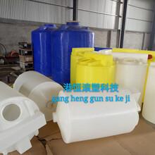 500升锥底耐酸碱加药箱500L锥底搅拌桶塑料化工桶防腐蚀储罐