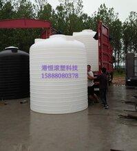 大型塑料储罐10/8/6/5/4吨减水剂塑料桶污水收集桶10立方果园储水桶厂家直销