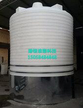 15吨大型工程供水箱15000升耐酸碱塑料桶塑胶容器厂家直销