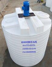 4000升PE化工搅拌桶耐酸碱加药箱工业化工桶洗衣液搅拌塑料桶