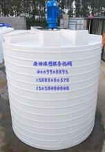 塑料加药箱10000升污水处理搅拌桶防腐蚀盐酸储罐化工桶
