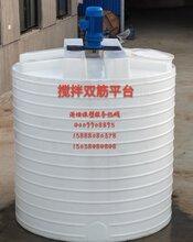 5立方塑料加药箱5000升污水处理搅拌桶防腐蚀盐酸储罐化工桶