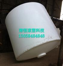 4000升锥底塑料水箱4吨尖底化工桶5/10吨大型可排空储罐厂家直销