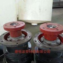 3千瓦污水处理搅拌减速机3KW摆线针论搅拌机304不锈钢杆叶片搅拌电机