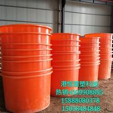 食品级水缸圆形水桶1200升泡菜腌制桶1.2吨腌咸菜桶酱油发酵桶