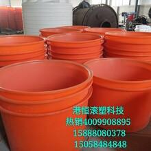 酱油发酵桶M-500L塑料圆形腌制桶酿酒化工搅拌桶食品加工桶