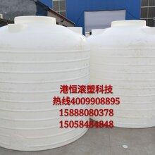 4000升果园储水桶4/5/10吨塑料水箱耐酸碱化工桶甲醇储罐