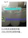 250L圓形加藥箱250公斤洗衣液攪拌桶雙氧水攪拌桶耐酸堿液體儲罐