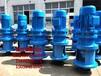 洗衣液攪拌電機4KW帶機架攪拌減速機4000瓦工業污水攪拌器304不銹鋼桿葉片