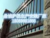 河北鼎诚护栏生产安装厂家