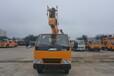 8米14米16米分期付款包上户厂家直销高空作业车