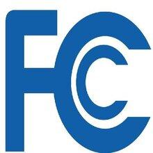 早教机出口美国需要做FCC认证吗电子产品检测认证FCC认证费用及流程