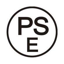 美发器材出口日本需要做PSE认证吗电子产品检测认证3C认证