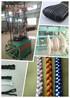 辫子绳机器