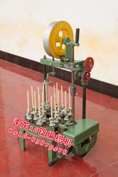 供應小16、24、32、35、48錠普通型編織機