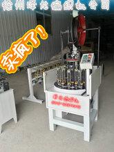 廠家直銷高速鋼絲軟管編織機圖片