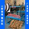 5股绳编织机
